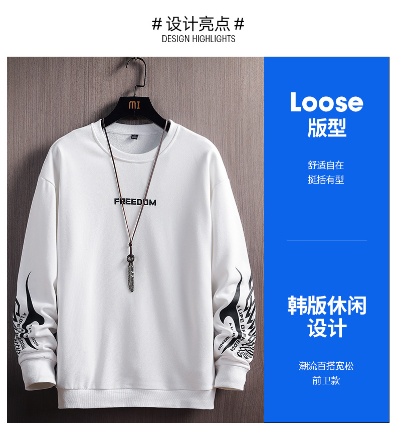 2020 new autumn sweater men's round collar print loose trend couple no hat on the clothes men's long-sleeved casual 38 Online shopping Bangladesh