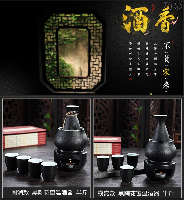 Qiao mu half jins of pottery and porcelain Japanese rice wine wine wine warm home heating hot temperature wine pot liquor wine pot boil hip flask