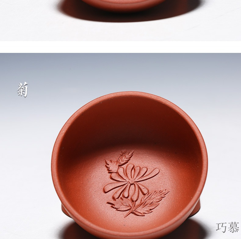 Qiao mu YM violet arenaceous manual small koubei purple clay sample tea cup by patterns 4 only a set of tea accessories