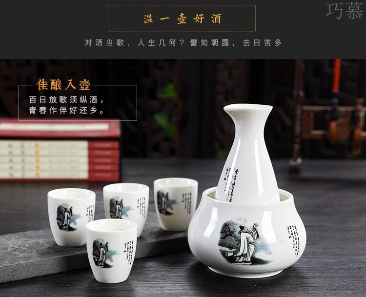 Qiao mu ceramics Japanese beautiful window warm hip white yellow wine cup warm home heating hot wine pot boiled rice wine decanters