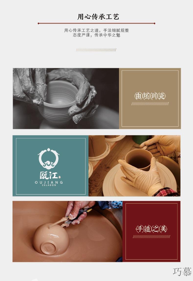 Qiao mu QOJ longquan celadon dessert plate lotus home cold dish fruit dish hotel towel wet disc creative ceramics