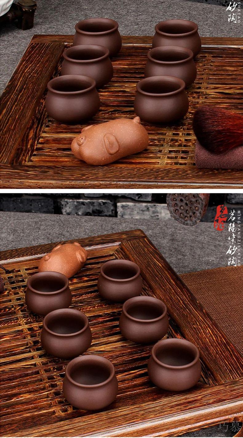 Qiao mu MY yixing undressed ore ceramic tea pot - manual household kung fu tea set craft masters, let day set