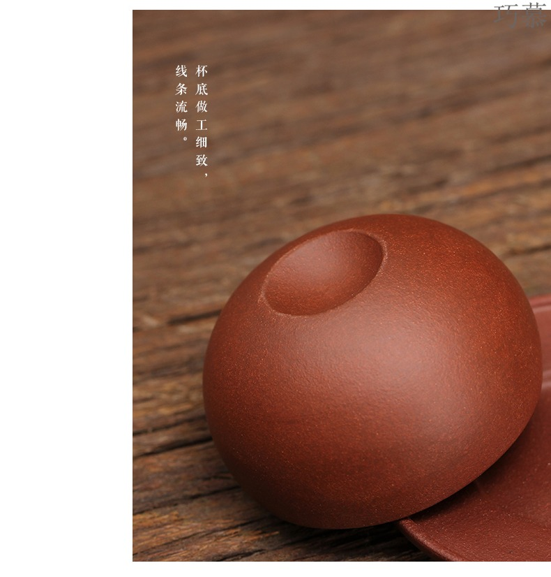 Qiao mu, yixing undressed ore purple sand cup kung fu tea set of cups of tea taking ger