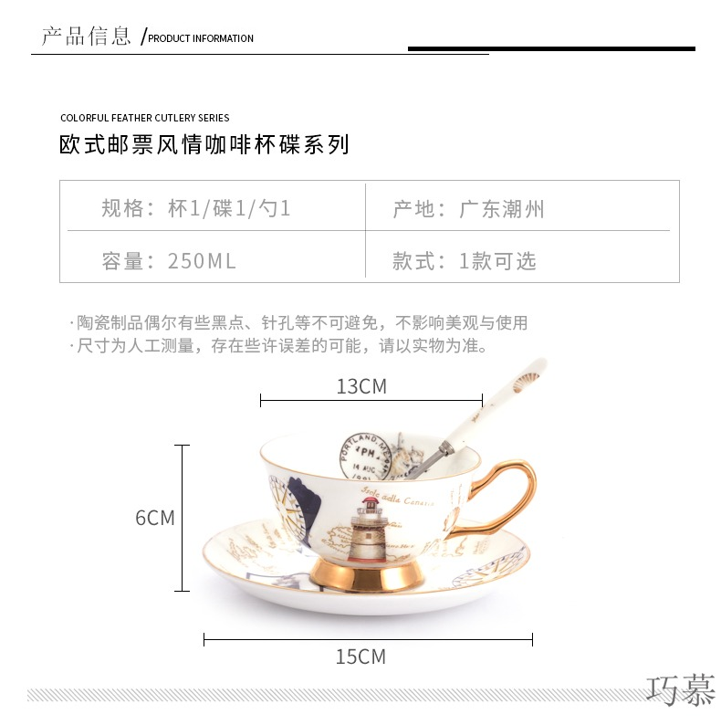Qiao mu ceramic coffee cup set European - style key-2 luxury restoring ancient ways of small black tea cup creative English afternoon camellia tea cups
