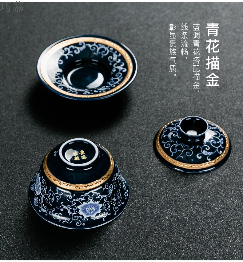 Qiao mu jingdezhen ceramic coppering. As silver tea set silver tea set kung fu tea cups of a complete set of the home office