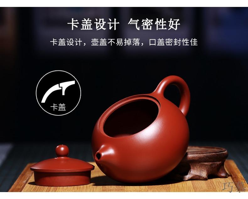 Qiao mu, yixing it xi shi pot of kung fu tea ball hole ore dahongpao all hand card the teapot lid design