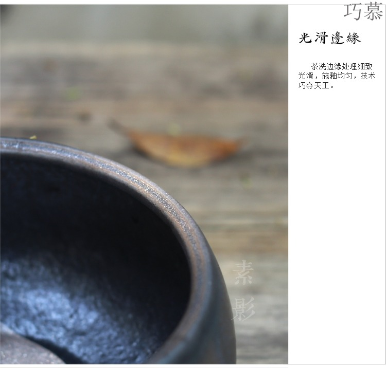 Qiao mu high temperature ore clay gold coarse pottery tea to wash to large bowl kung fu tea set ceramic cup thickening tank washing