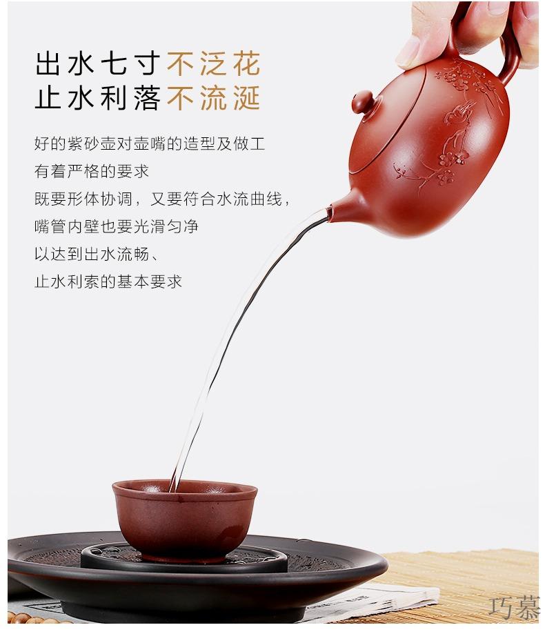 Yixing dahongpao qiao mu SU shih ores are it to maintain the tea ultimately responds tea pot kung fu tea set, 150