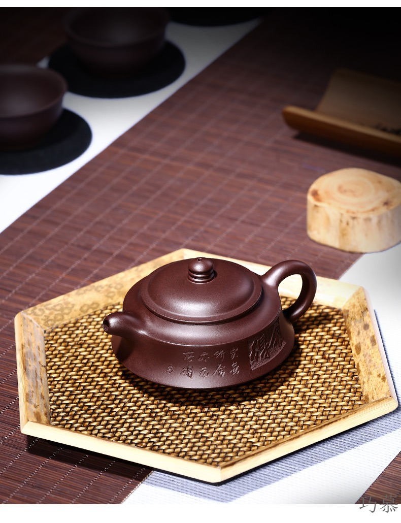 Qiao mu, yixing it pure manual sketch the teapot undressed ore purple small capacity to pot of tea