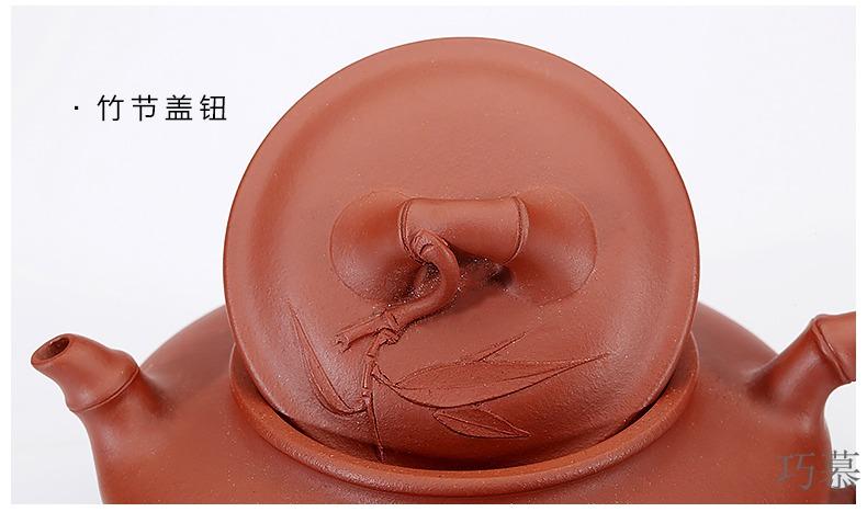 Qiao mu SU yixing undressed ore red plain cement bamboo virtual flat it Chinese teapot tea kungfu tea set 130
