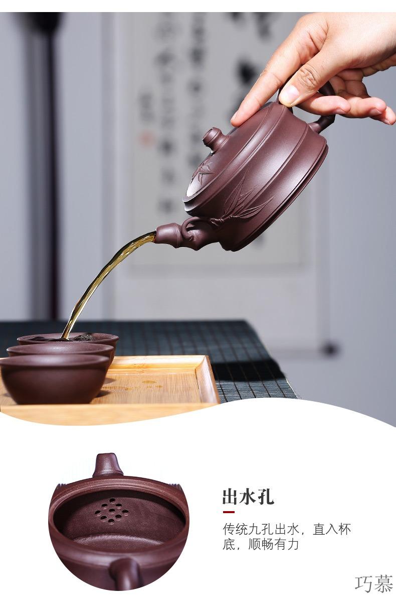 Qiao mu, yixing it pure manual undressed ore tea leaves lettering custom gifts in fujian bamboo pot