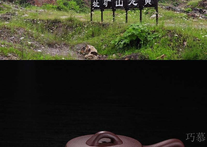 Qiao mu JS profiteering xi shi yixing purple sand by manual it teapot kung fu tea set undressed ore purple clay