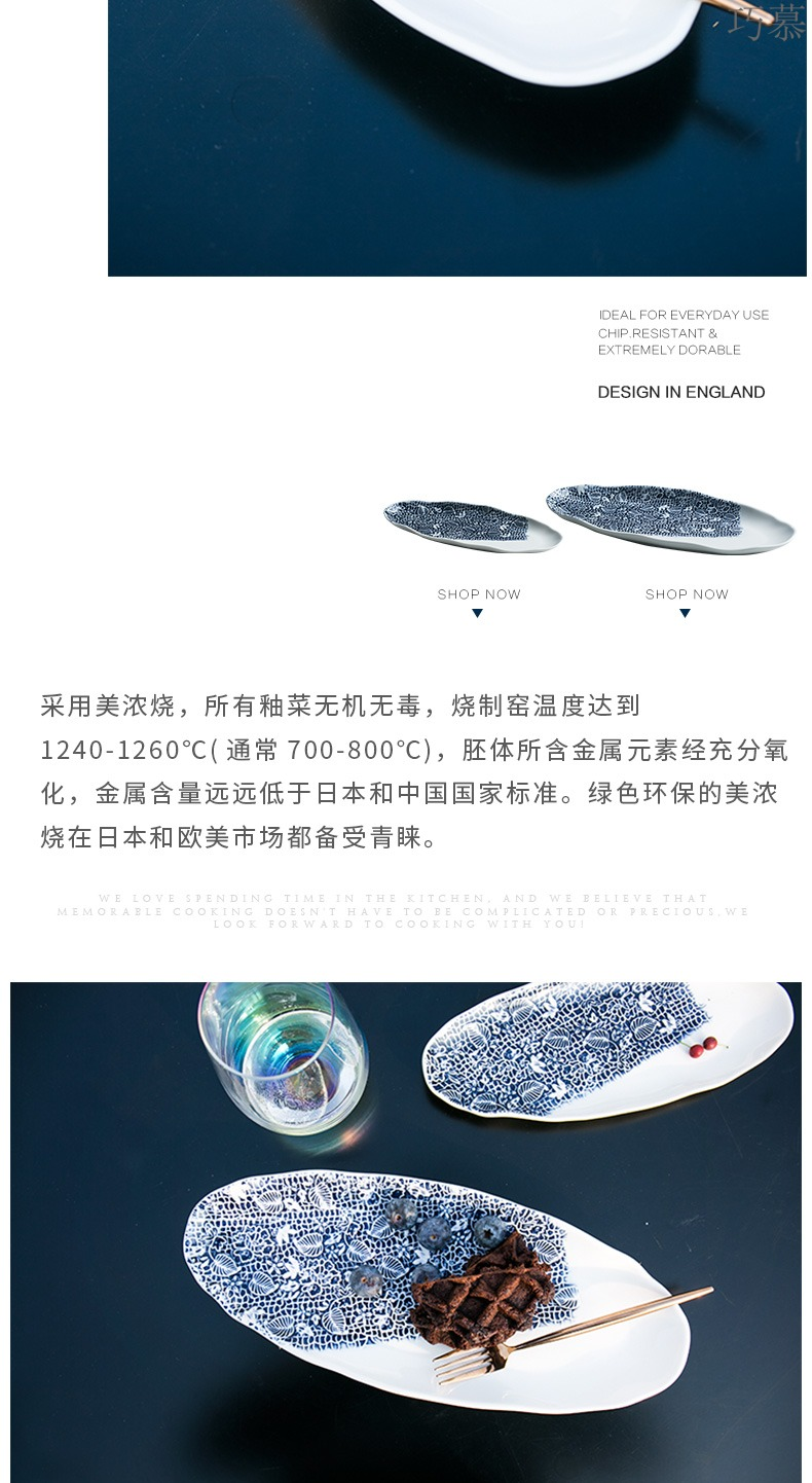 For creative Japanese ceramic complex relief small irregular strip plate sushi plate disc tray was dessert plate For breakfast