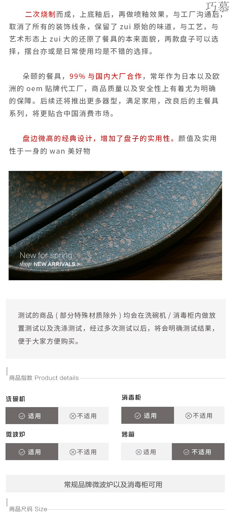 Qiao mu DY European - style originality tray was round flat ceramic large tea tray was home breakfast tray was contracted fruit bowl
