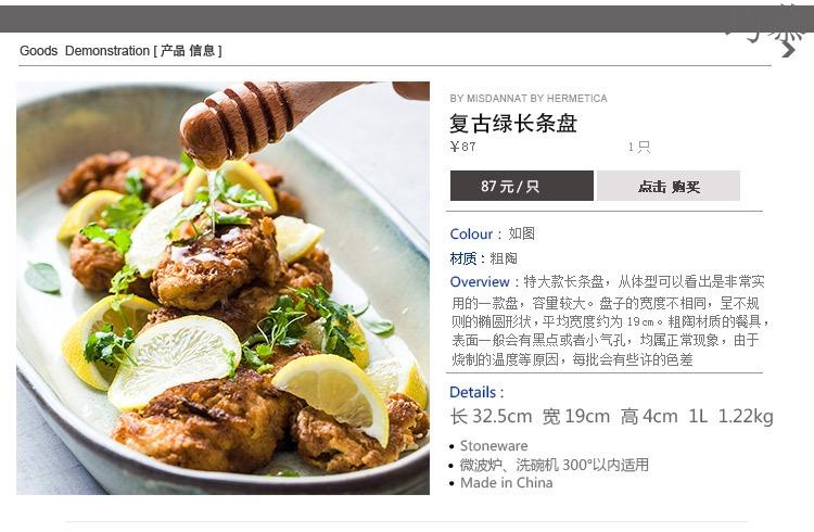 Qiao mu DY western - style food 10 inch flat home creative European ceramic plate oval fruit plate baking pan