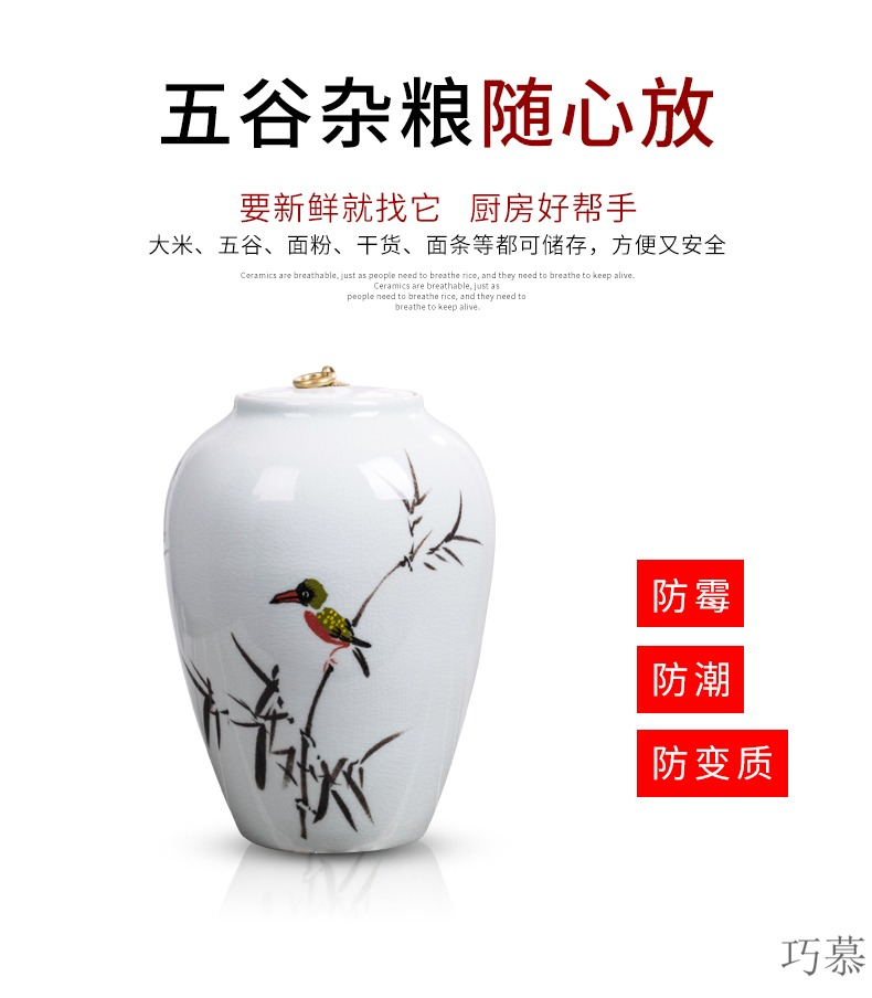 Qiao mu ceramic barrel 10 jins moistureproof insect - resistant to rice bucket seal storage tank household rice storage ten catties box