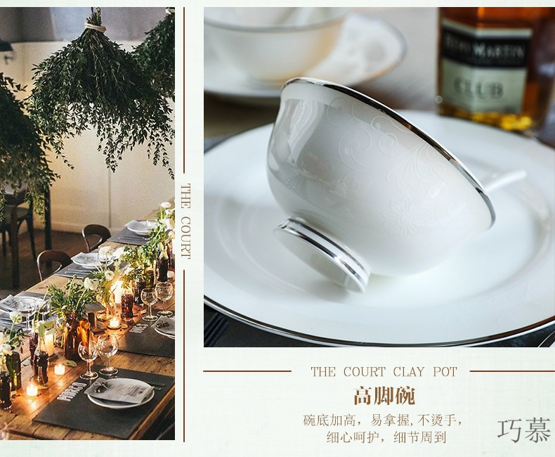 Qiao mu jingdezhen ceramic tableware suit European ceramic dishes suit household Korean Chinese style of eating the food bowl plate