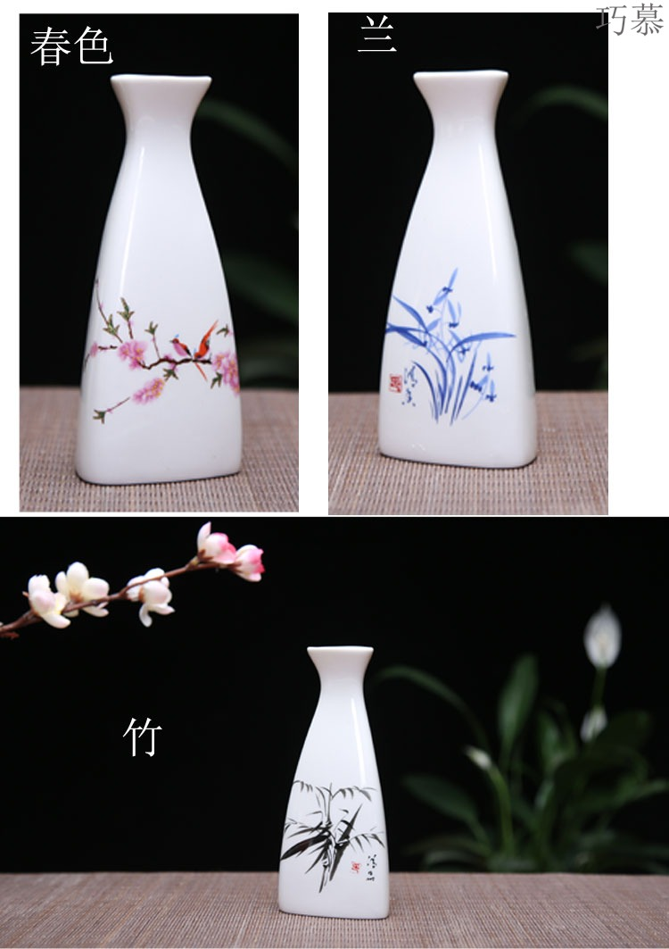 Qiao mu Japanese pure wine wine wine pot liquor points set of household ceramic perm hip hip flask glass