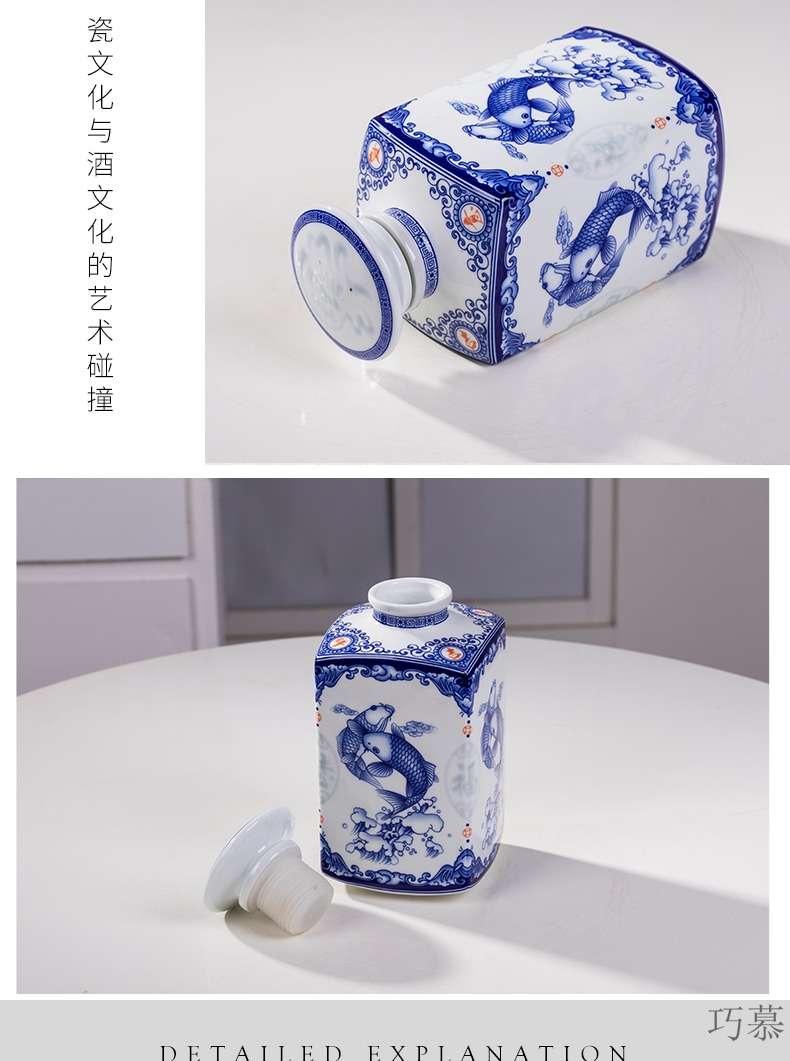 Qiao mu jingdezhen porcelain ceramic jars 2 jins of hip flask with a gift with homemade white wine wine bottle wine
