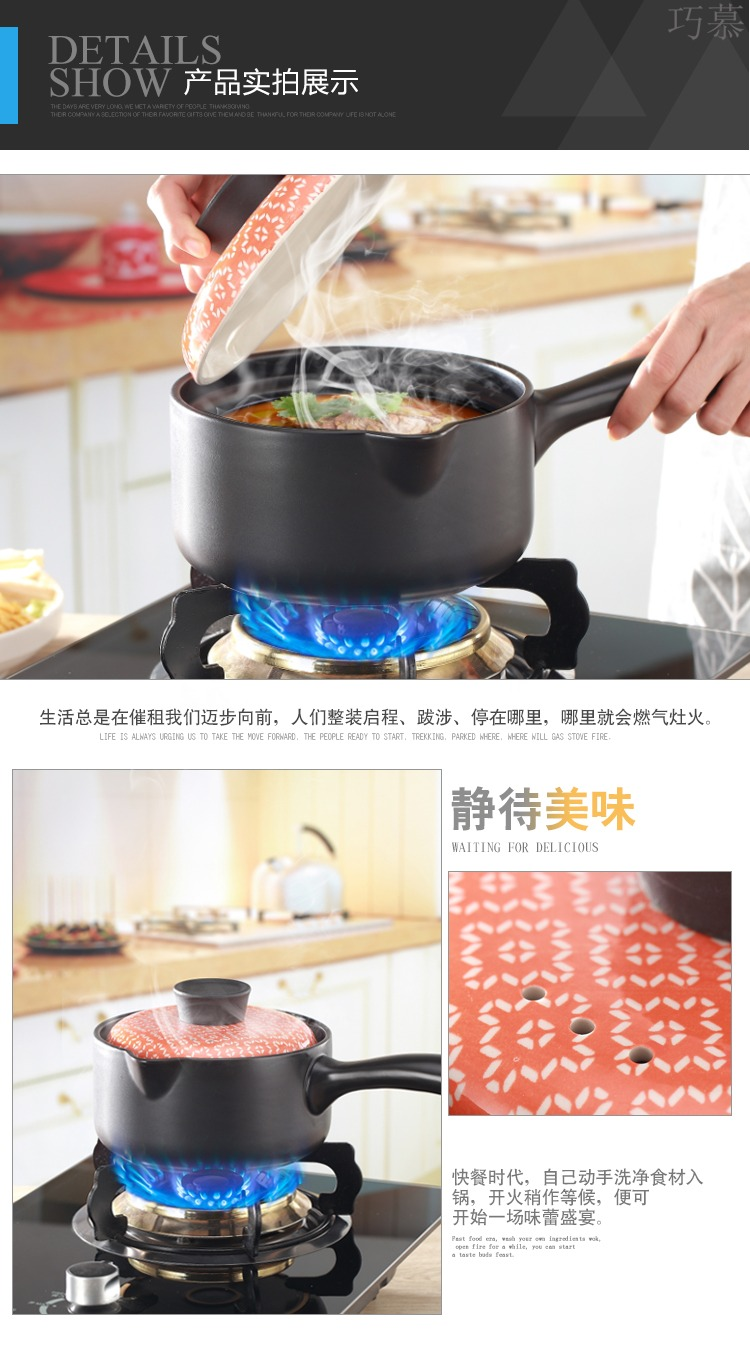 Qiao mu, Japan and South Chesapeake casserole ceramic baby milk pan pan fire congee baby BB see pot soup pot stew 1.5 L
