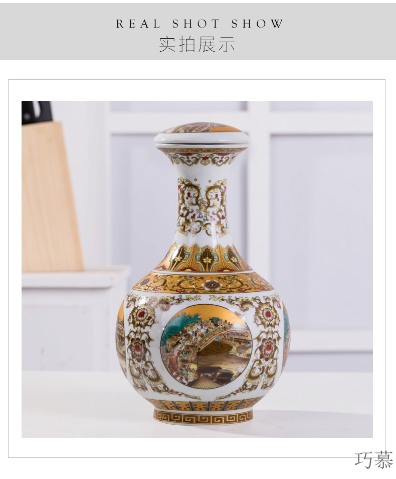 Qiao mu jingdezhen ceramic seal jars three catties small bottle wine cellar liquor wine jar of homemade wine