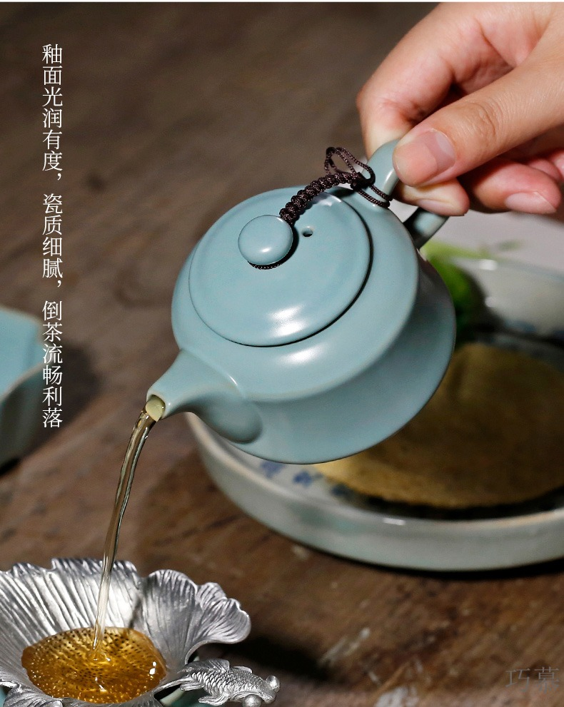 Qiao mu PMZ your up piece of antique teapot to leave but a kung fu tea set a single small ceramic teapot filter by hand