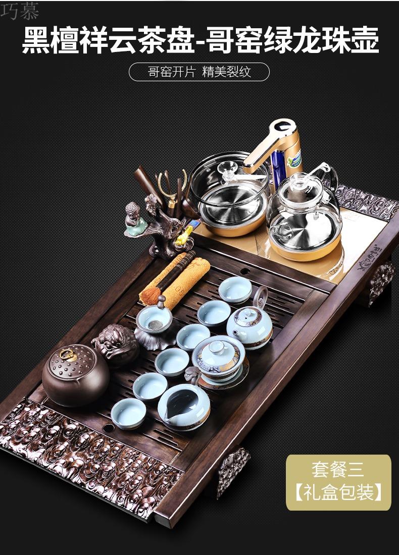 巧慕黑檀木实木茶盘茶海整套紫砂简约中式复古功夫茶具套装四合一