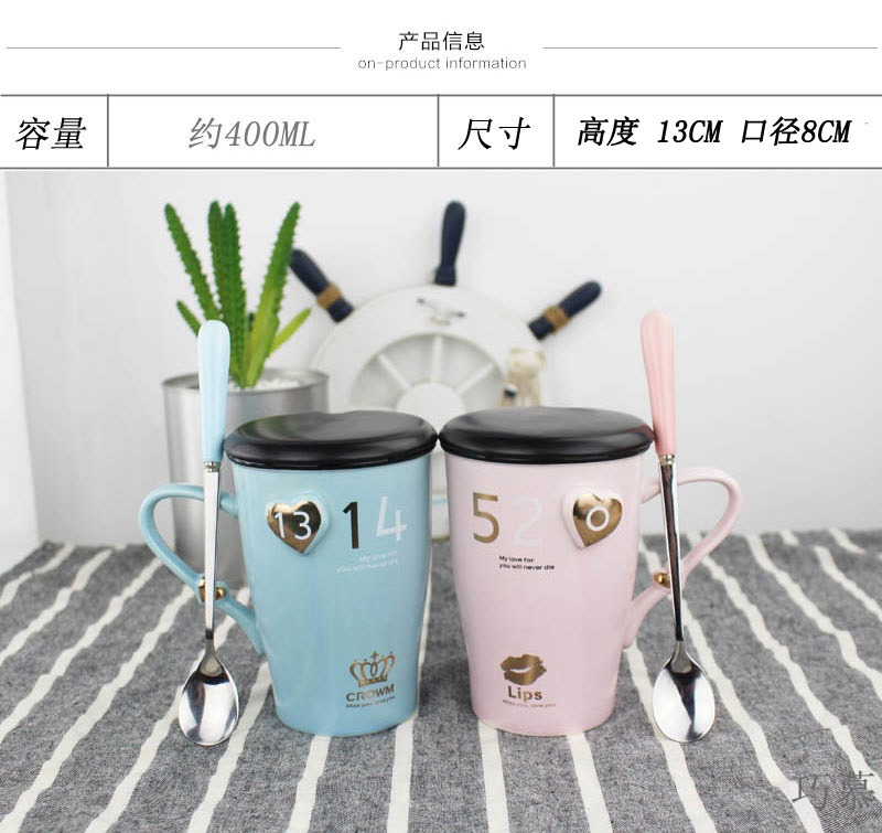 Qiao mu lovers han edition with cover cup a creative trend teaspoons of ceramic mugs marriage birthday gift of milk