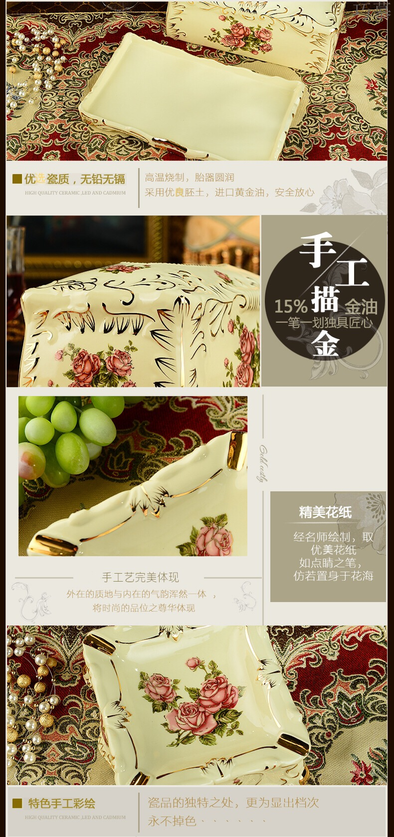Qiao mu large fruit bowl European household ceramics dried fruit plate suit candy dishes creative I and contracted sitting room