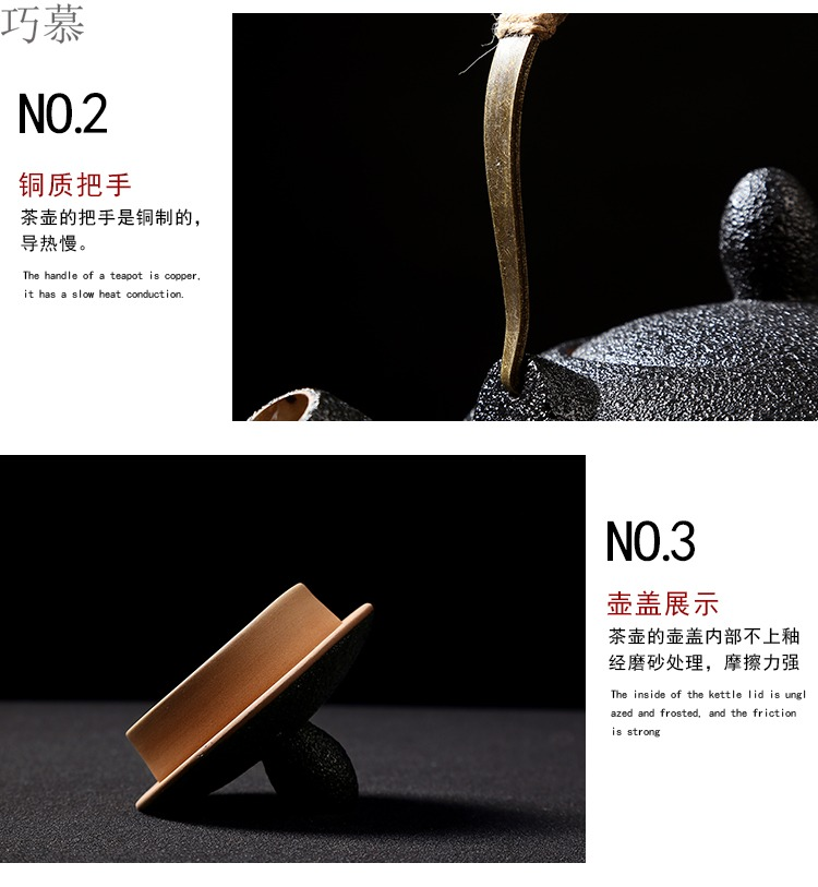 Qiao mu Japanese black pottery cool large teapot filter kettle 2 l bottle home hotel teahouse tea kettle products