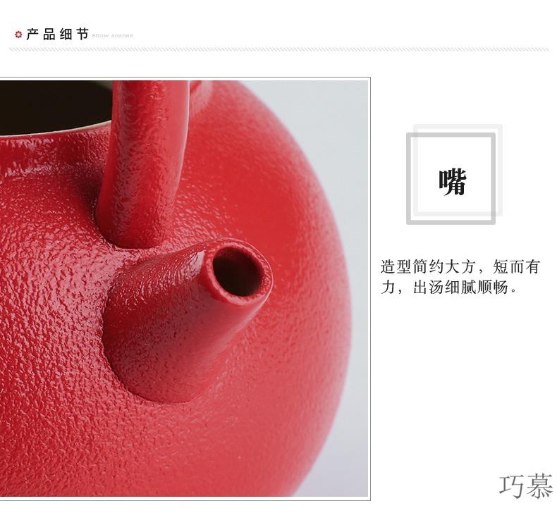 Qiao mu coarse clay POTS small teapot ceramic filter tea household teapot red S28025 girder pot
