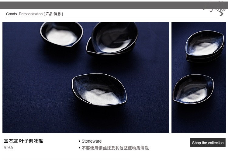 Ceramic household utensils for DY blue small plate pickled flavor dish dish dish creative day meal