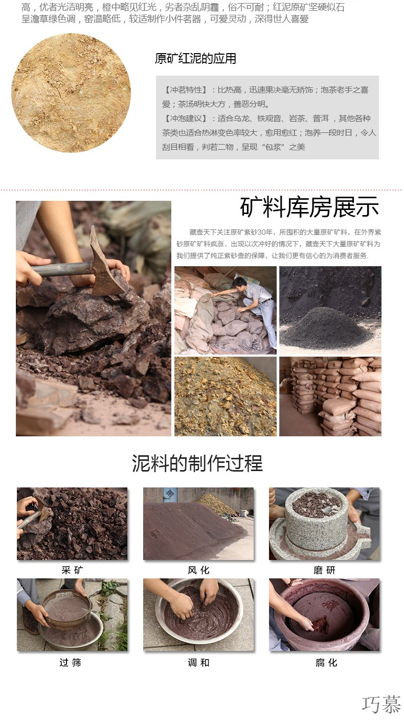 Qiao mu HM 【 】 yixing pure manual mud painting are it by the teapot undressed ore kung fu teapot tea sets