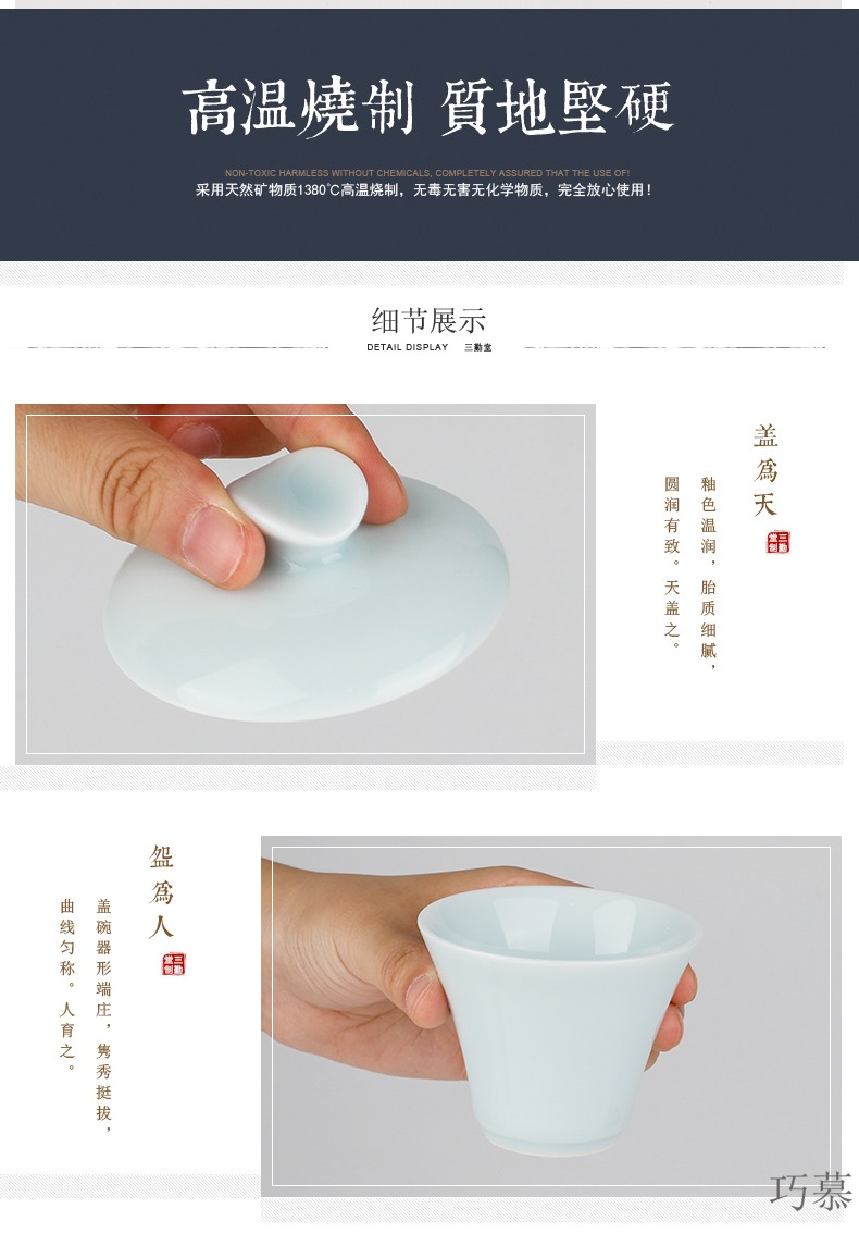 Qiao mu and graceful only three tureen jingdezhen ceramic tea mercifully kunfu tea cups with filtering S11032 packages