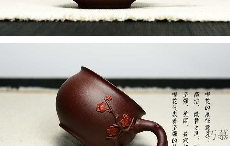 Qiao mu QD yixing purple sand cup master cup cup sample tea cup individuals without cover have the peach pine needles name plum kung fu