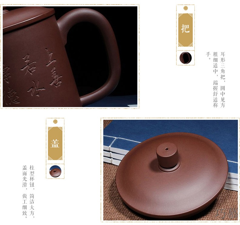 Qiao longed for MY authentic yixing purple sand cup all manual craft masters lettering kung fu tea tea cups with cover cup