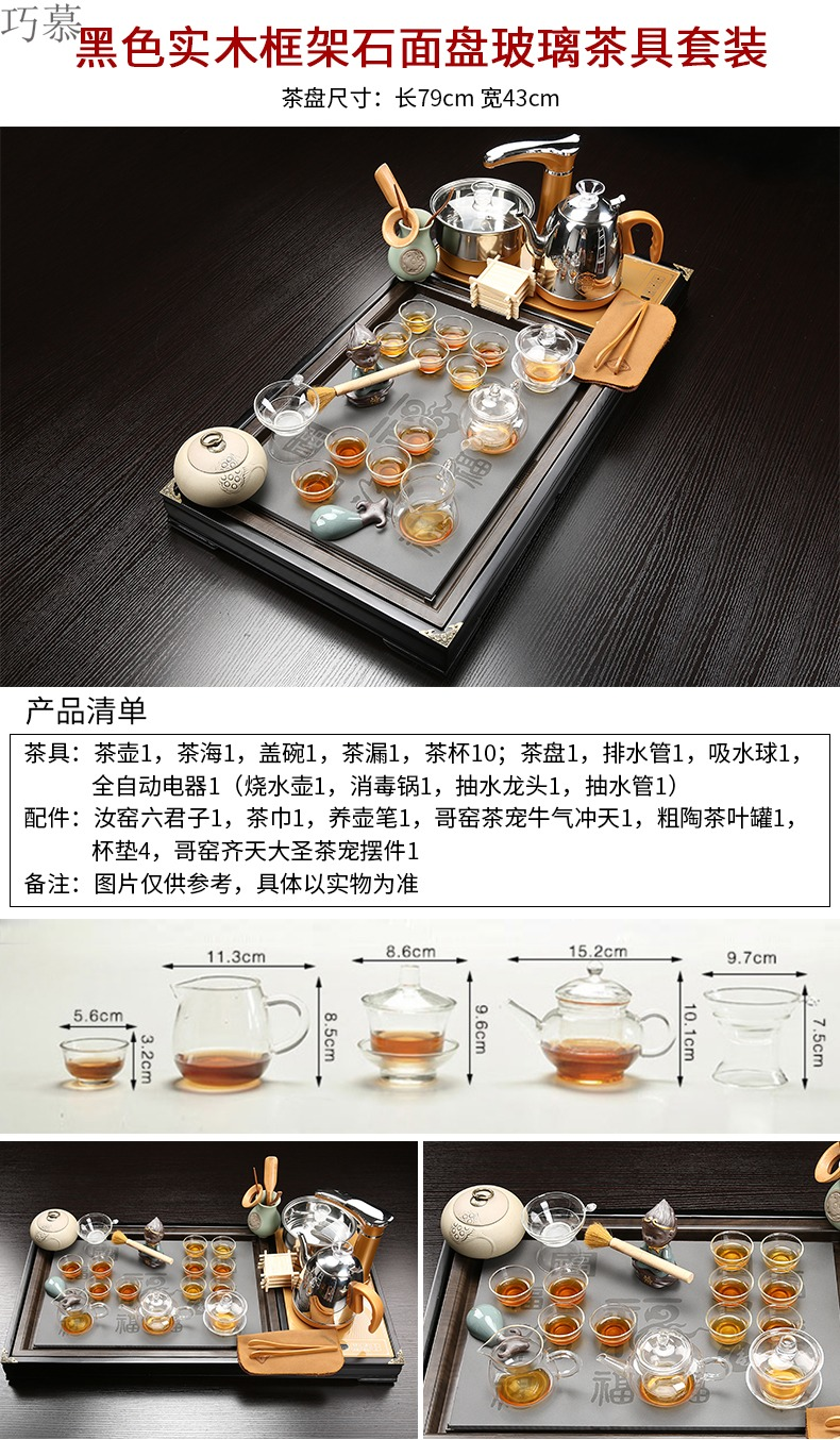 Qiao mu ceramic kung fu tea set contracted household snap one induction cooker of a complete set of automatic tea tray tea taking