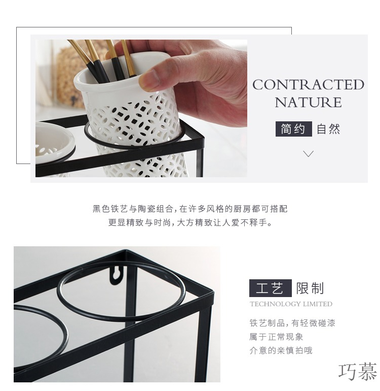 Qiao mu DHT Nordic household ceramics, wrought iron chopsticks tube drop the receive a case hollow out three cylinder chopsticks chopsticks wall hanging
