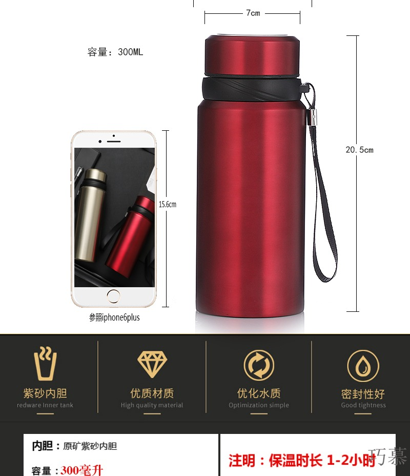 Qiao mu JS yixing purple sand cup cup suit household cup with a cup of tea cup portable business custom lettering