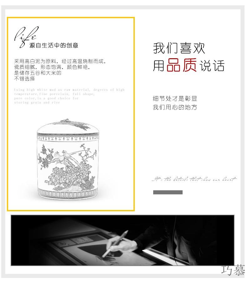 Qiao mu jingdezhen ceramic barrel ricer box with cover home 10 jins to seal storage tank cylinder storage bins moistureproof