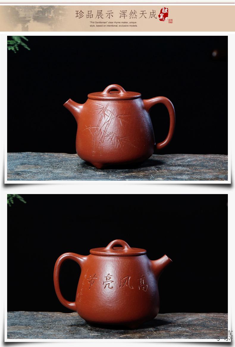 Qiao mu HM yixing ores are it by the manual kung fu tea set office zhu mud kaolinite gourd ladle pot of the teapot