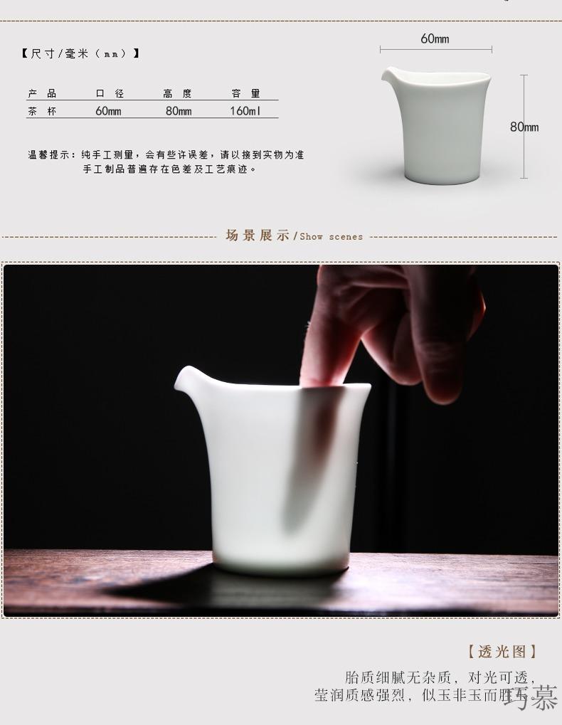 Qiao mu tea ware jingdezhen ceramic fair keller large tea sea points celadon kung fu tea cup S31015
