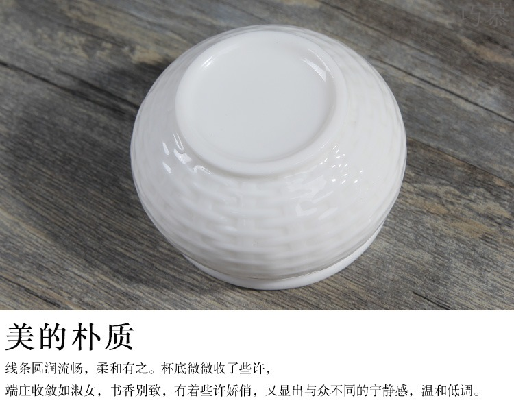 Qiao mu dehua white porcelain kung fu tea cup sample tea cup masters cup large jade porcelain tea bowl of black people