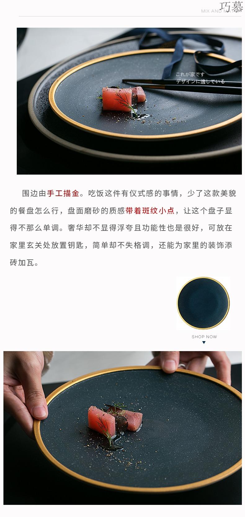Qiao mu DY Nordic ceramics steak plate breakfast tray plates dessert plate creative home paint jewelry set