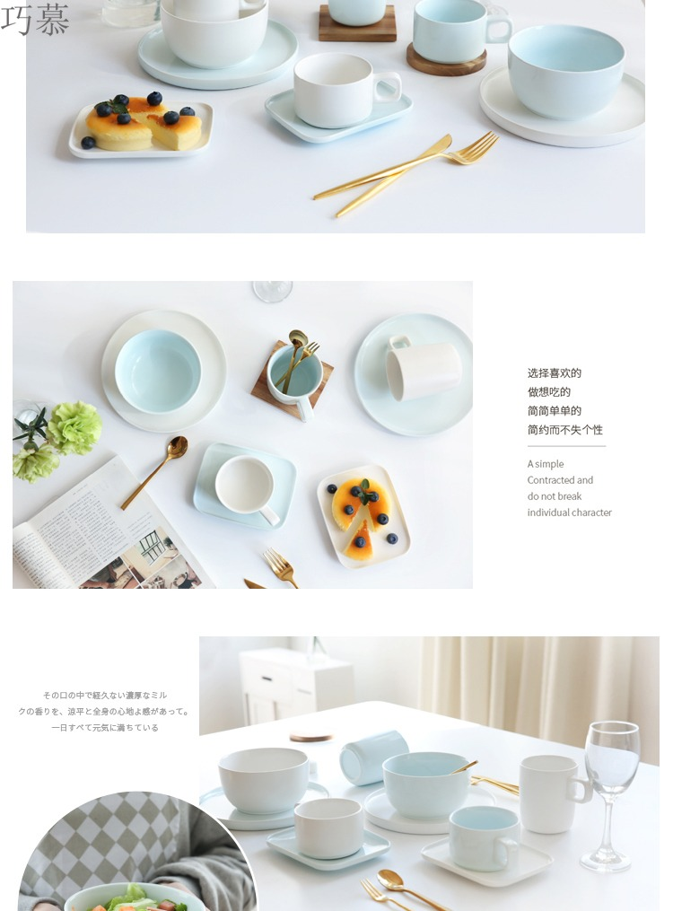 Qiao mu CDW ooze blue Japanese ceramics eat bowl bowl rainbow such use western - style food dish home plate plate glass PZ - 10