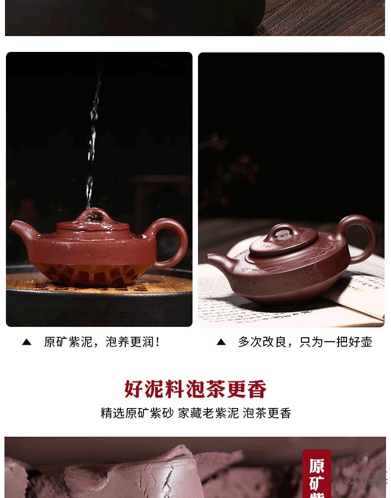 Qiao mu YM authentic yixing ores are it by the manual teapot tea mei xiang Zhou Pan purple clay