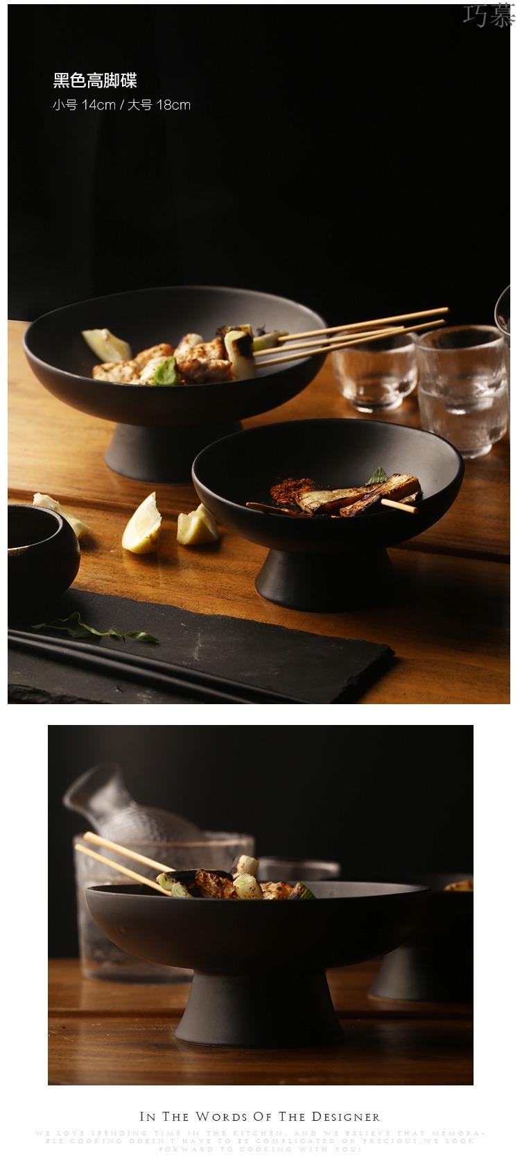 Qiao mu DY creative Japanese ceramics high dish home snack dish restaurant dish pastry dishes dessert dish bowl