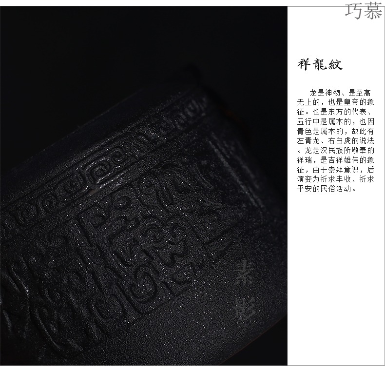 Qiao mu coarse pottery caddy fixings auspicious dragon heads Chinese style classic adornment of black tea urn seal pot puer tea