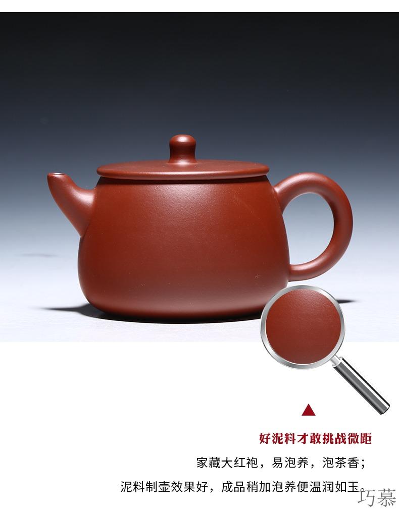 Qiao mu YM yixing authentic pure manual it home teapot tea suit dahongpao understanding friend