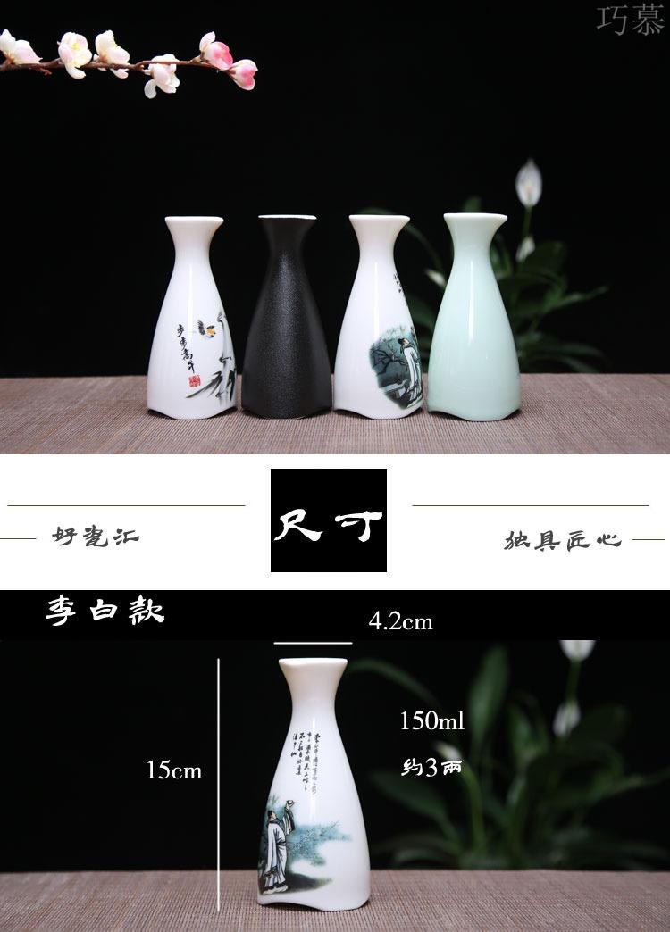 Qiao mu Japanese pure wine wine wine pot liquor points set of household ceramic perm hip hip flask glass